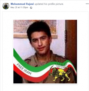 Mohammad Rajavi the son of Masoud Rajavi who has defected MEK in Albania has declared will disclose the atrocities of Mek.