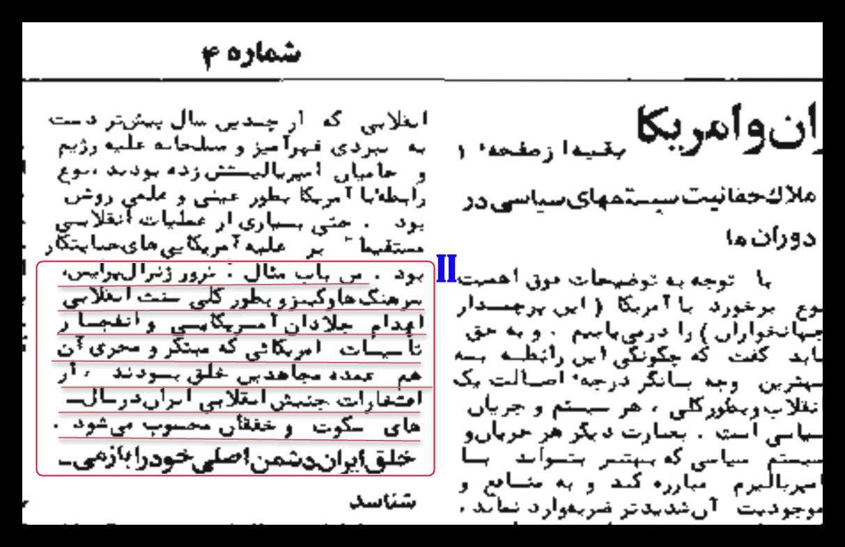 index 2 issue 4 p 2