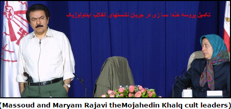 Rajavi and his deputy Cult Leader Maryam Rajavi