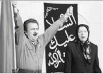 MEK Terrorist Cult Leaders Masoud and Maryam Rajvi