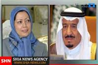 MEK Co-Leader Maryam Rajavi and Saudi Leader