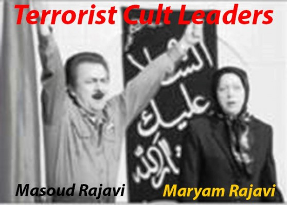 Masou and Maryam Rajavi 450x321