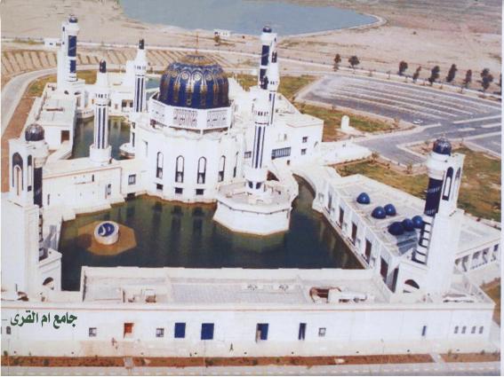 مسجد در بغداد
