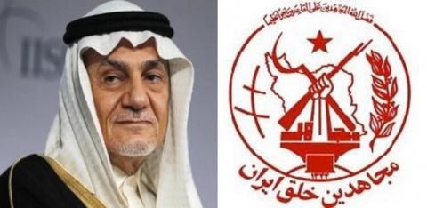 سازمان مجاهدین بعد از 52سال غبار زدایی از اسلام؟