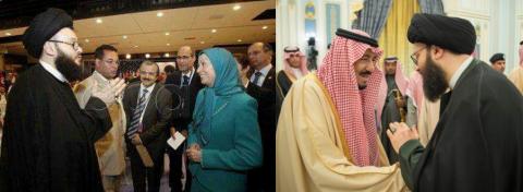 علامه و مریم و سعودیها