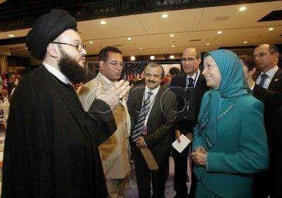 Alameh Maryam