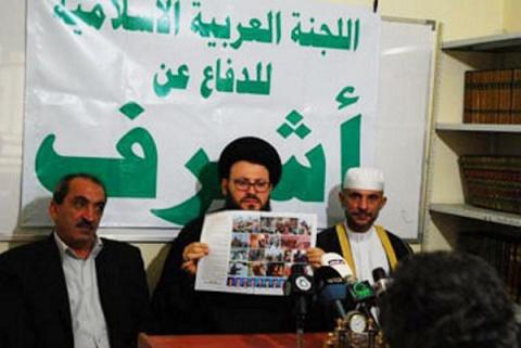 Israel_Mojahedin_Khalq_MEK_Rajavi_2
