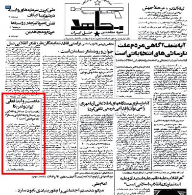 Official PMOI News Paper Issue No.4