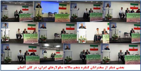 عکس جمعی از سخنرانان