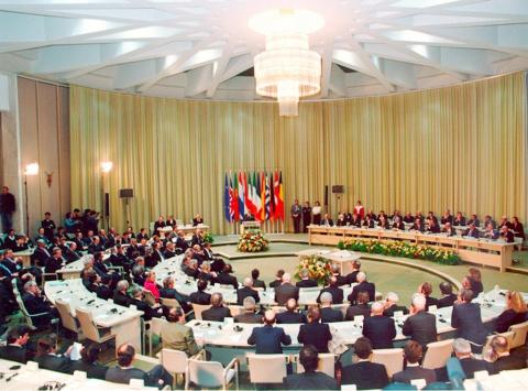 سالن تاریخی قرارداد ماستریخت 1992