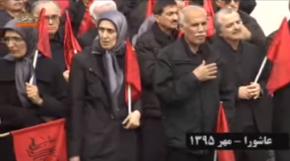 شرکت اجباری سران مجاهدین در عزاداری