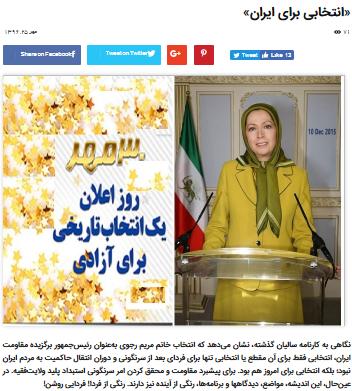 انتخاب خود خوانده مادام العمر به ریاست جمهوری