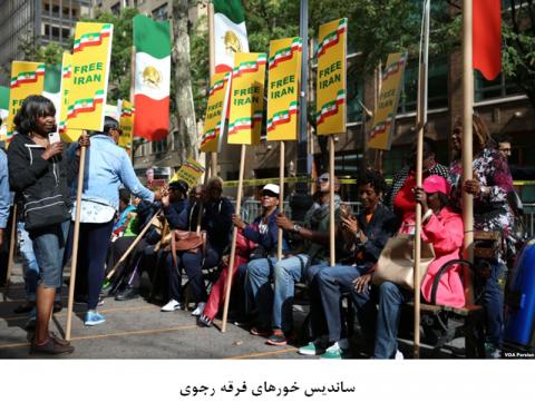 Maryam_Rajavi_MEK_Mojahedin_Khalq_mercenaries_Not_Iranians