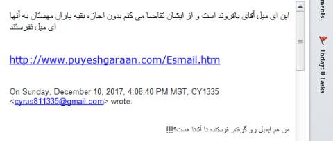Ashampoo_Snap_2018.01.15_14h57m39s_002_