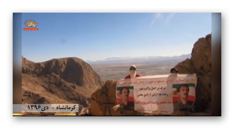 شعار مرگ بر در ناکجا آباد قله کوهها