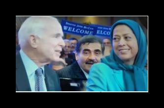اسد الله مثنی شکنجه گرعلیرضا طاهرلو نفروسط بین مریم رجوی وجان مک کین درسال ۹۶ درآلبانی