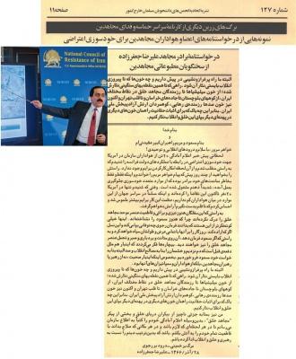 Jafarzadeh1