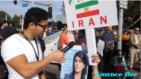 ایرانیان سازمان مجاهدین