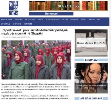روزنامه گازتا 55