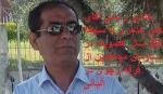 علی حاجزی