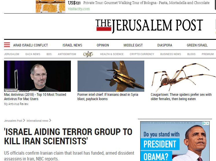 آموزش تروریستها توسط اسرائیل - Copy