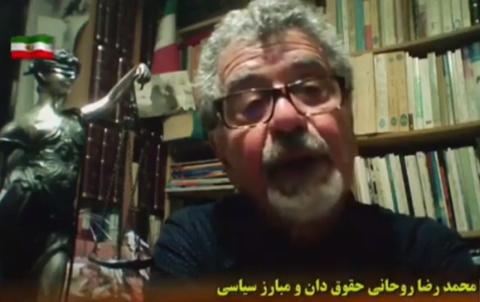 محمدرضا روحانی