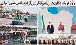 مسعودرجوی و رژه ارتش پوشالی