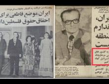ملاقات شاه و فرح با حافظ اسد و همسرش رئیس جمهور سوریه