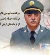 حسام حسین شهیدزاده