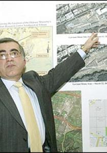 فرید سلیمانی