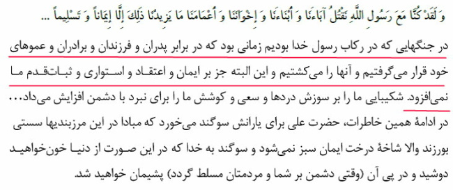 از علی بیاموزیم3