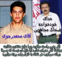 مسعود و محمد رجوی