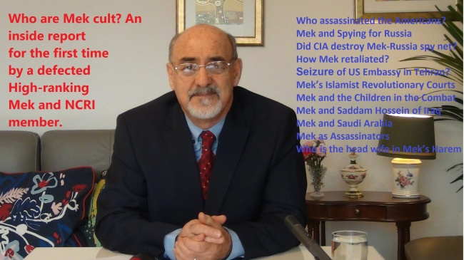 WHO ARE MEK? AN INSIDE STOREY BY MEK and NCRI  HIGH RANKING EX MEMBER