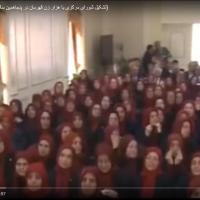 هزاران زن شورای رهبری